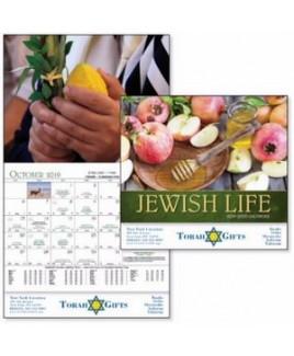 Good Value® Jewish Life Calendar (Stapled)